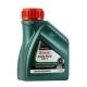 Castrol Brake Fluid DOT 4 0,5L