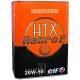 Elf HTX Retro 2 5L